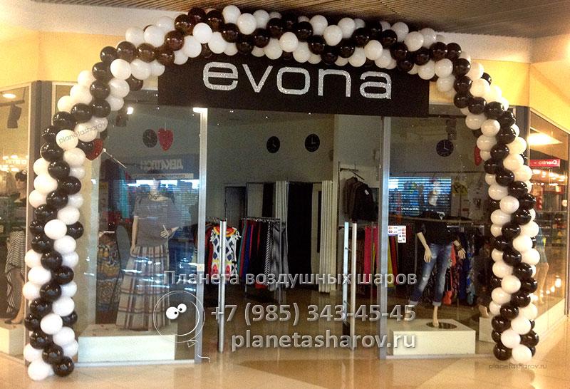 3a8e69005b59 Шары на открытие магазина или как оформить магазин воздушными шарами